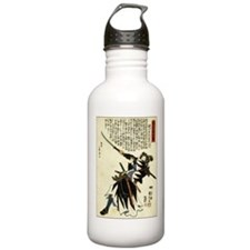Samurai Masahisa Water Bottle