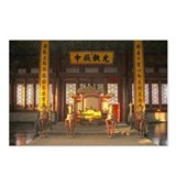 Forbidden City Postcards (Package of 8)