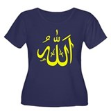 Allah Women's Plus Size Scoop Neck Dark T-Shirt