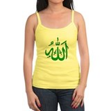 Allah Ladies Top