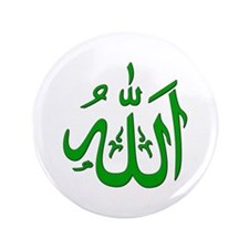 "Allah 3.5"" Button (100 pack)"
