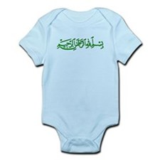 Basmalah Infant Bodysuit