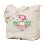 Sweet Like Candy Tote Bag