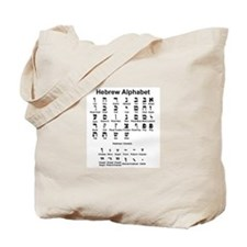 Hebrew Alphabet Tote Bag