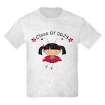 2029 Class Kids Light T-Shirt