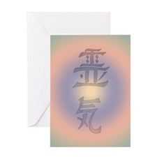 Reiki GentleGlo Greeting Card