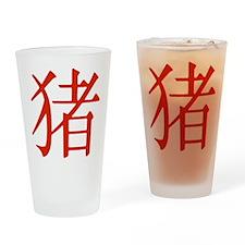 Chinese Zodiac Pig Pint Glass