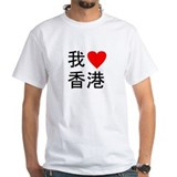 I Heart Hong Kong Shirt