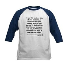 Kabir Sea Quote Tee