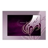 Ramadan Postcards (Package of 8)