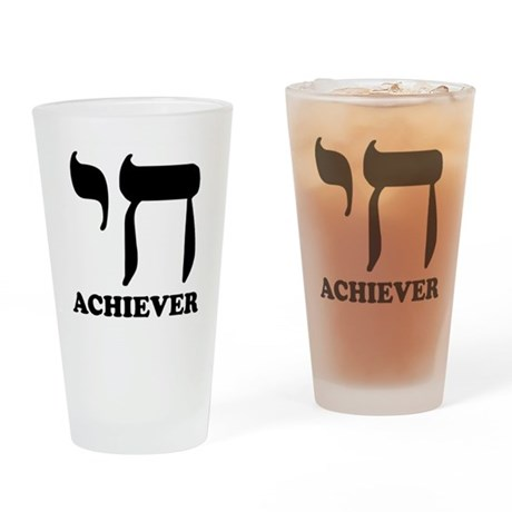 Chai Achiever Pint Glass