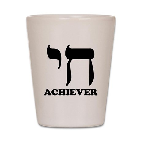 Chai Achiever Shot Glass