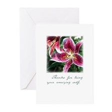 Amazing Self Greeting Card