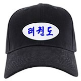 Black caligraphy Cap
