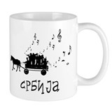 Serbian Party (Tasse)