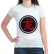 Unique Dragon and chinese symbols T