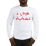 I Love Dubai Long Sleeve T-Shirt