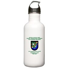 1st Ranger Battalion Flash Water Bottle