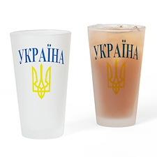Ukraine Colors Pint Glass