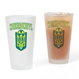 Chernobyl English Pint Glass