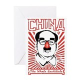 China - The Whole Enchilada Greeting Card