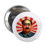 "China - The Whole Enchilada 2.25"" Button"