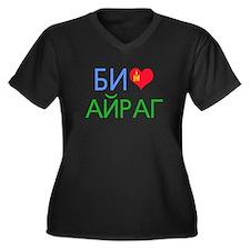 I Love Airag Women's Plus Size V-Neck Dark T-Shirt