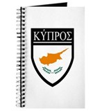 Cyprus Flag Patch (in Greek) Journal