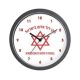 MDAI Wall Clock