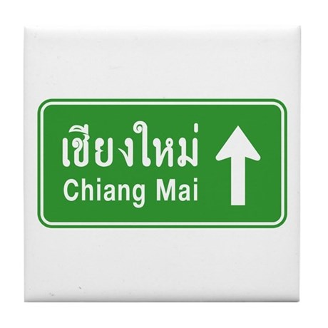Chiang Mai Traffic Sign Tile Coaster