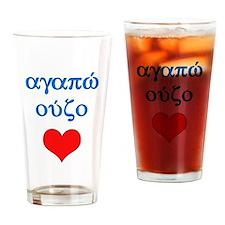 I Love Ouzo (Greek) Pint Glass