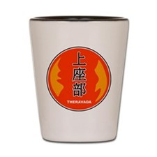 Theravada In Chinese Shot Glass