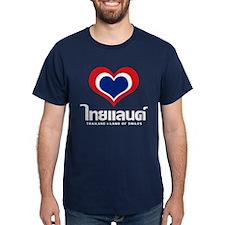 Heart (Love) Thailand T-Shirt