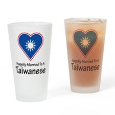 Happily Married Taiwanese Pint Glass