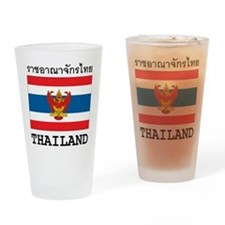 Thailand Pint Glass