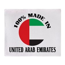 Made In United Arab Emirates Throw Blanket
