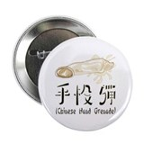 "Chinese Hand Grenade 2.25"" Button"