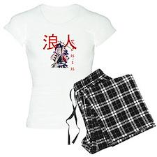 Ronin - Masterless Samurai pajamas