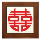 Chinese Double Happiness Framed Tile