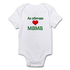 I Love Mom (Bulgarian) Infant Bodysuit