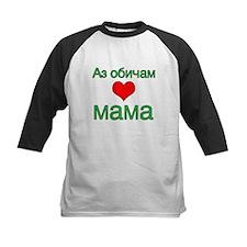 I Love Mom (Bulgarian) Tee