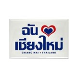 I Love (Heart) Chiang Mai Rectangle Magnet