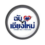 I Love (Heart) Chiang Mai Wall Clock