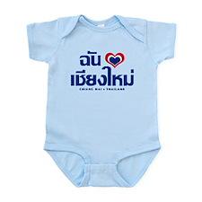 I Love (Heart) Chiang Mai Infant Bodysuit