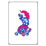 Foo Dog Tattoo Banner