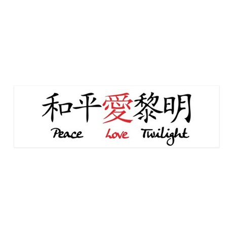 Peace Love Twilight 20x6 Wall Peel