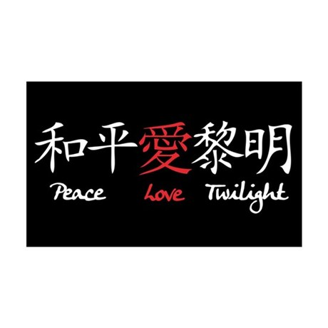 Peace Love Twilight 35x21 Wall Peel