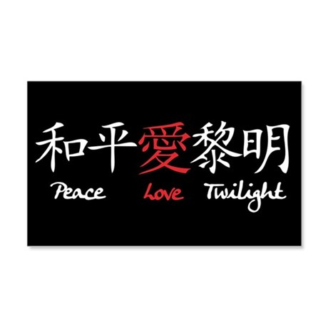 Peace Love Twilight 20x12 Wall Peel