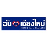 I Love (Heart) Chiang Mai Bumper Sticker