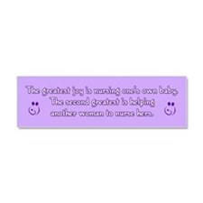 Greatest Joy - Car Magnet 10 x 3